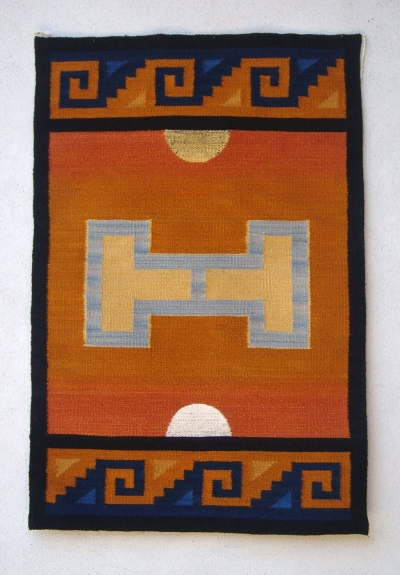 Textile from MVC Exhibit from Bii Daüü, Zapotec Arts Center